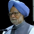 Ex PM Manmohan Singh Three suggestions to Union Government
