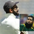 Pakistan former cricketer Yousuf ranked Kohli higher than others