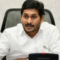 YS Jagan Responded about Chemical gas leake