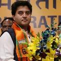 Madhyapradesh leader Jyothiraditya Scindia joins BJP