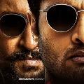 V movie release postponed