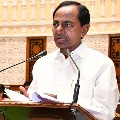 Cm Kcr says Stamps and Registration charges are goint to increase