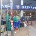 Ratnadeep Supermarket Sease by GHMC