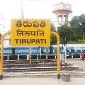 Tirupati got first in Smart mission Ranks