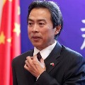 China envoy to Israel died in his house