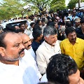 Police Registered Cases Against Chandrababu and Other