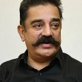kamal hassan about eggs