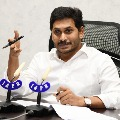CM Jagan writes to LIC and United India Insurance companies