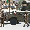 Terror Attack On Kabul hospital