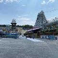 Tirumala shrine looks no mans land