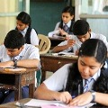 questions on government schemes in tenth class pre public exams