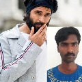 Police caught cheater who traps girls using Vijay Devarakonda name