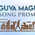 Maguva Maguva promo from Vakeel Saab