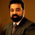 kamalhaasan clarification about chennai corporations quarantine notice