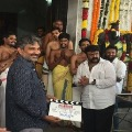 Rajamouli Comments on Movie with Balakrishna