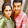 dil Raju First Selfy With Second Wife