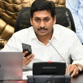 AP CM Jagan phone call to Assam CM