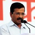 Delhi cm Aravind Kejri wal announces ex gratia to medical staff