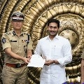 AP IPS Officers Association donation to CM Relief fund