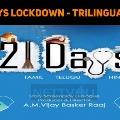 Kollywood filmmaker announces movie on the lockdown