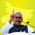 Nitish Kumar responds on AAP victory