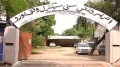 Sunni Waqf board accepts alternate land