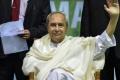 Congress demonds BJD stand on CAA
