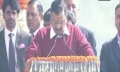 Arvind Kejriwal taking oath as the Chief Minister for the third time