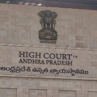 High Court takes up a petition against Neelam Sahni appointments as SEC