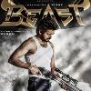 Tamil star hero vijay Dalapati is coming as BEAST