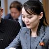US Has Wrong Expectation For Dialogue Warns Kim Yo Jong