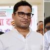 Prashant Kishor Once again meets Sharad Pawar