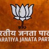 BJP appoints mandal incharges for Huzurabad by polls
