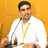 Nara Lokesh comments on exams