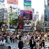 Japan Govt proposes only four working days per a week