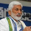 AP High Court Issues notices to ycp mp vijayasai and others in palla land case