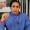 ED Summons Maha Ex Home Min Under PMLA