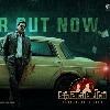 Sunil starred Kanabadutaledu teaser out now