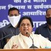 No Alliance With MIM Clarifies BSP Supremo Mayawati
