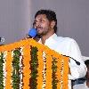 CM Jagan attends to Disha App download program