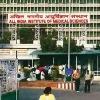 Fire Accident in Delhi AIIMS