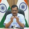 200 Units Free Electricity Arvind Kejriwals Punjab Pitch