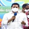 CM YS Jagan Comments On Disha App