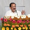Vice president Venkaiah Naidu visits IIT Madras campus