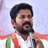 Vijayasai Reddy speaking about my cases is ridiculous says Revanth Reddy