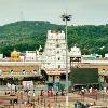 Sarvadarshanam in Tirumala Shortly