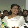 YS Sharmila today Announce her party name