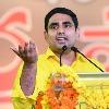 Nara Lokesh once again slams CM Jagan