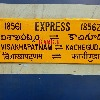 Visakhapatnam Kachiguda Rail will resume services from 15th
