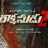 Rakshasudu 2 title poster released